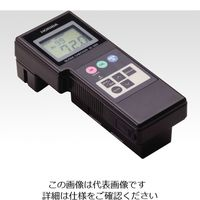 堀場製作所 グロスチェッカー(光沢計) IG-320 1台 1-7345-02 (直送品)