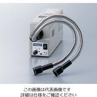 アズワン ハロゲン光源装置 LA-100USW 2分岐付き 1個 1-7373-01 (直送品)