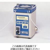 アトー(ATTO) ペリスタ・バイオミニポンプ AC-2120 1台 1-7375-01 (直送品)