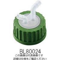 アイシス(Isis) ねじ口瓶用キャップ(軟質チューブ用・GL45用) 2ポート BL80024 1個 1-7395-01 (直送品)