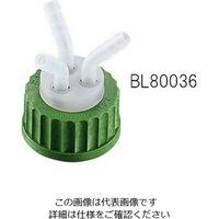 アイシス(Isis) ねじ口瓶用キャップ(軟質チューブ用・GL45用) 3ポート BL80036 1個 1-7395-02 (直送品)