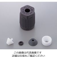 アズワン ねじ口瓶用キャップ(硬質マルチチューブ用) スクリュージョイントセット φ2.0mm 1ー7427ー04 1個 1ー7427ー04 (直送品)