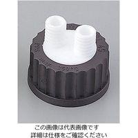 アズワン ねじ口瓶用キャップ(硬質マルチチューブ用) キャップ本体 PTFE・PPS製 1ー7427ー02 1個 1ー7427ー02 (直送品)