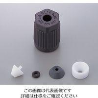 アズワン ねじ口瓶用キャップ(硬質マルチチューブ用) スクリュージョイントセット φ1.6mm 1ー7427ー03 1個 1ー7427ー03 (直送品)