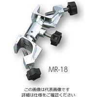 アズワン LEDフットライト用ムッフ MR-18 1個 1-7493-05 (直送品)
