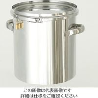 日東金属工業 南京錠付密閉式タンク 20L CTLK-30 1個 1-7504-03 (直送品)