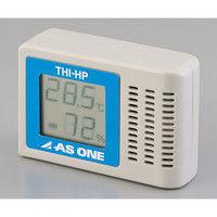 アズワン 高精度デジタル温湿度表示計 THIーHP 1ー7584ー21 1台 1ー7584ー21 (直送品)