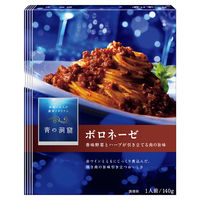 日清フーズ 青の洞窟 香味野菜とハーブ引き立つボロネーゼ 140g 1食
