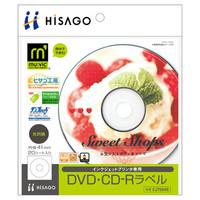 ヒサゴ DVD・CD-Rラベル/光沢紙 CJ7004S 1袋(20シート入) (取寄品)