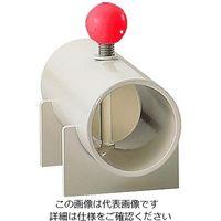 アズワン 配管用部品 風量調節ダンパ(中間型) φ100mm 1個 1-7613-11 (直送品)