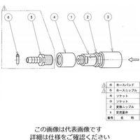 アズワン イオン交換エレメント式純水装置用定流量弁 1個 1-7669-27 (直送品)