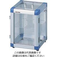 アズワン 帯電防止ガス置換キャリングケース ASPH 1箱 1-7661-01(直送品)