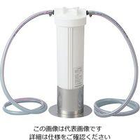 アズワン イオン交換エレメント式純水装置 本体セット DI-20BB 1台 1-7669-01 (直送品)