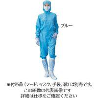 アズワン 無塵衣AS199C 男女兼用 青 S 1ー7866ー01 1着 1ー7866ー01 (直送品)