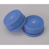アズワン ねじ口瓶用キャップ(青GLー45用) オートクレーブ滅菌可能 10個入 1ー8234ー01 1袋(10個入) 1ー8234ー01 (直送品)