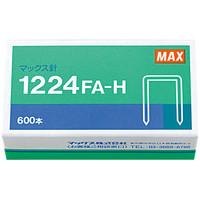 マックス ホッチキス針 超大型厚とじ用 1224FA-H 1箱(100本つづり×6)