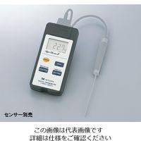 熱研 防水型デジタル温度計(ハイパーサーモ)本体 SN350II 1台 1-8348-01 (直送品)