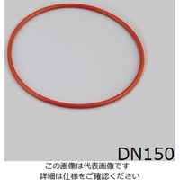 SCHOTT(ショット) セパラブルフラスコ用O-Ring(DURAN(R)) 157×5mm テフロンFEP被覆シリコン 1-8496-02 (直送品)