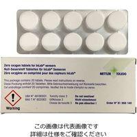メトラー・トレド(METTLER TOLEDO) ポータブル溶存酸素計用無酸素液用錠剤 51300140 1-8512-15 (直送品)
