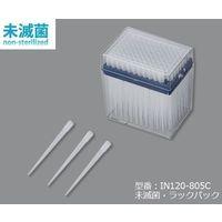 アズワン アイビスロングチップ ボックスパック/ラック×10ラック IN120-805C 1箱(960本) 1-8548-02 (直送品)
