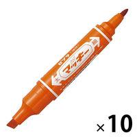 ハイマッキー 太字/細字 オレンジ 10本 油性ペン ゼブラ