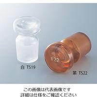 アズワン 体積計用TS平栓 白 TS16 1個 1-8567-03 (直送品)