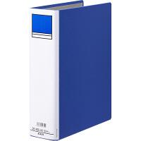アスクル パイプ式ファイル 両開き ベーシックカラースーパー(2穴)A4タテ とじ厚60mm背幅76mm ブルー 10冊