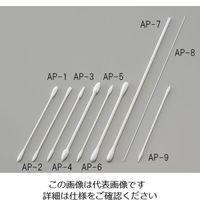 アズワン アズピュア工業用綿棒 AP-8 1袋(100本) 1-8584-08 (直送品)