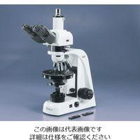 メイジテクノ 偏光顕微鏡(MT9000シリーズ) 三眼・透過/反射照明 MT9430 1台 1-8597-02 (直送品)