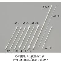 アズワン アズピュア工業用綿棒 AP-3 1箱(5000本) 1-8584-03 (直送品)