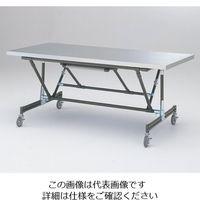 アズワン 折りたたみ作業台 YKO-1200 1台 1-8604-03 (直送品)