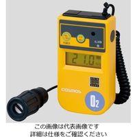 新コスモス電機 酸素濃度計(投げ込み式) 1m(カールコード式) XO-326IIsB 1台 1-8752-02 (直送品)