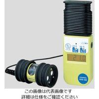 新コスモス電機 酸素・硫化水素濃度計 XOS-326 1個 1-8752-03(直送品)