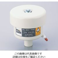 佐藤真空 回転真空ポンプ用オイルミストトラップ CT-D-100 CT-D-100(オイルミストトラップ) 1台 1-8785-21 (直送品)