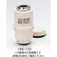 アルバック機工 オイルミストトラップ インライン型(接続口PF1) OMI-100 1個 1-896-05 (直送品)
