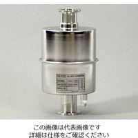 オイルミストトラップ ケミカルタイプ・インライン型(接続口NW-25) OMC-200 1-896-08 (直送品)