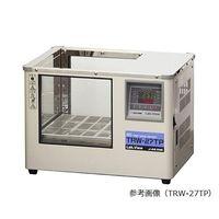アズワン ラボビュー (恒温水槽) 27L TRW-27TP 1台 1-8970-04(直送品)