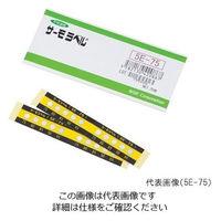 日油技研工業 サーモラベル5E 5E-50 20入 1箱(20枚) 1-899-01 (直送品)