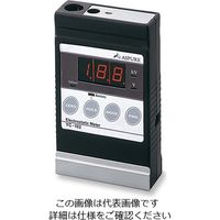アズピュア(アズワン) 静電気測定器 YC-102 1台 1-8995-01 (直送品)