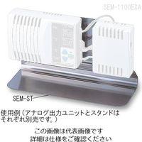 アズピュア(アズワン) 据置スタンド SEM-ST 1個 1-9078-22 (直送品)