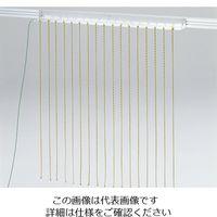 アズワン 除電ロープ ノレン NSS50M 1枚(50m) 1-9107-02 (直送品)