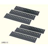 アズワン 導電プラダン 仕切り板 YP80213 1箱(20枚) 1-9124-02 (直送品)