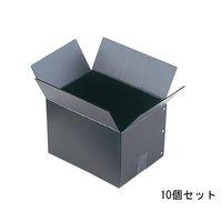 アズワン 導電プラダン 箱 YPH-A4 1箱(10個) 1-9124-03 (直送品)