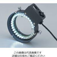 アズワン 実体顕微鏡用LED照明装置 4方向独立落射 4シーズン 1個 1-9227-02 (直送品)