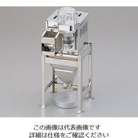 アズワン マウス代謝ケージ SN-783-0 1式 1-9253-01 (直送品)