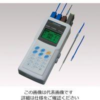 チノー(CHINO) 4チャンネルハンディロガー 内部メモリータイプ MR2041-U 1台 1-9255-01 (直送品)
