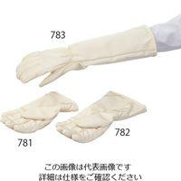 アズワン 耐熱手袋(クリーンパック) MT781ーCP 280mm 1ー9365ー02 1双 1ー9365ー02 (直送品)