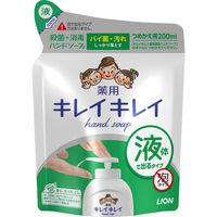 キレイキレイ薬用液体ハンドソープ 詰替用200mL 1個 【液体タイプ】 ライオン