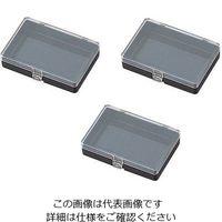 アズワン ヒンジ付角型ケース(導電+帯電防止)3N 1箱(30個) 1-9408-23 (直送品)