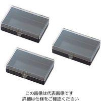 アズワン ヒンジ付角型ケース(導電+帯電防止)5N 1箱(10個) 1-9408-25 (直送品)